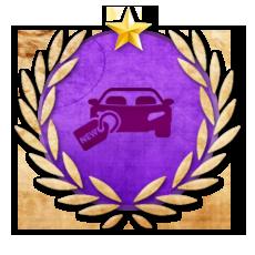 Achievement Smells Like New
