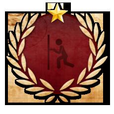 Achievement The Intruder